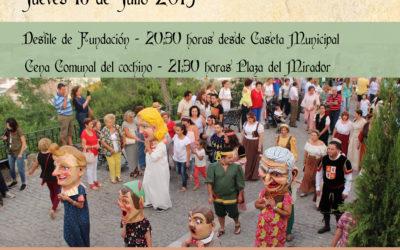 El Desfile de la Fundación